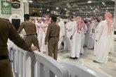 الصلاة على الأمير خالد بن سعود في المسجد الحرام (صور)