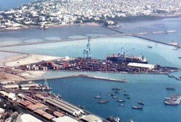 جيبوتي تستكمل المصادقة على ميثاق تأسيس مجلس الدول العربية والإفريقية المطلة على البحر الأحمر وخليج عدن