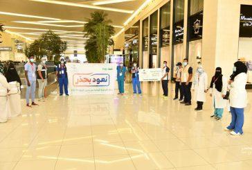 أكثر من 700 متطوعًا و متطوعة في مختلف التخصصات يساهمون في الأعمال الصحية بمحافظة جدة
