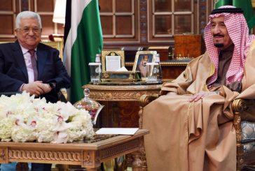 خادم الحرمين الشريفين يتلقى اتصالاً هاتفياً من الرئيس الفلسطيني