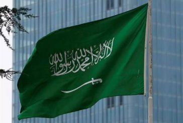 المملكة: جهودنا متواصلة لمكافحة جرائم الاتجار بالأشخاص انطلاقاً من التزامنا بأحكام الشريعة الإسلامية