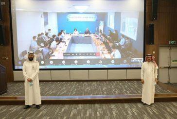 مدينة الملك عبدالعزيز الطبية توقع مذكرة تفاهم مع جامعة سيؤول