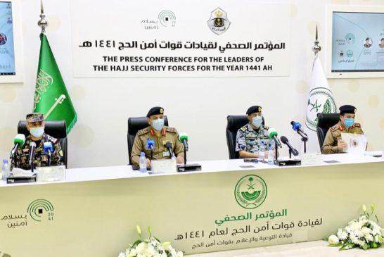 قوات أمن الحج : بوابات ومسارات مخصصة في المسجد الحرام وتشغيل مراكز مراقبة جديدة في مشعري منى و مزدلفة
