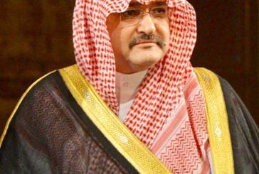 الأمير مشعل بن ماجد يرفع التهنئة لخادم الحرمين الشريفين بمناسبة نجاح العملية الجراحية