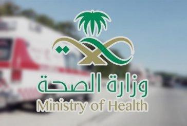 الصحة : تجهيز مستشفى متنقل لتوفير الرعاية الطبية لضيوف الرحمن في المشاعر المقدسة