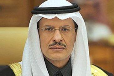 وزير الطاقة يبحث مع وزير النفط العراقي آخر تطورات الأسواق البترولية