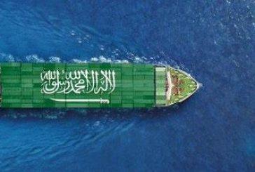 رفع العلم السعودي على الناقلة