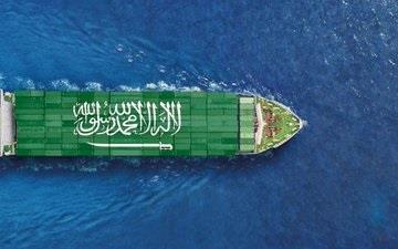 """رفع العلم السعودي على الناقلة """"حباري"""" لتعزيز القدرات اللوجستية للأسطول التجاري (صور)"""