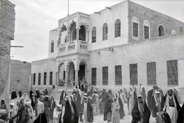 صورة تاريخية لأقدم مدرسة حكومية بنيت بالمملكة