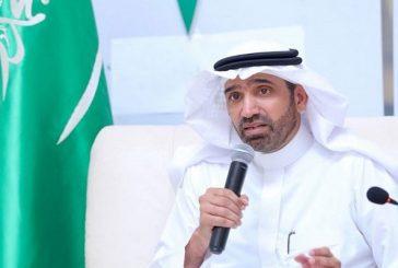 وزير الموارد البشرية والتنمية الاجتماعية يوافق على تأسيس جمعية