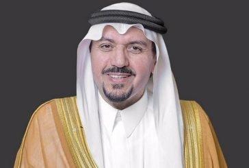 سمو الأمير فيصل بن بندر يستقبل سمو أمين المنطقة ومدير صحة الرياض