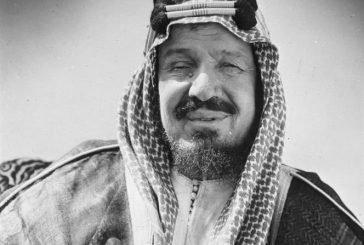 الشروط التي وضعها الملك عبدالعزيز لشركة البترول في طريف