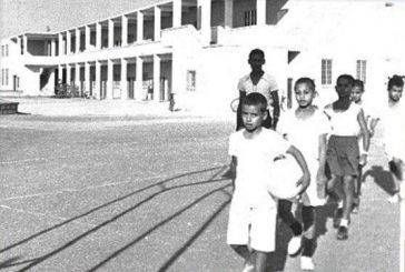 صورة نادرة لطلاب في حصة التربية البدنية بإحدى مدارس بقيق قبل أكثر من 60 عاماً