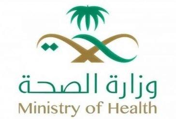 الصحة : زيادة أسرة العناية المركزة في مستشفيات الرياض بنسبة 43% لكافة القطاعات