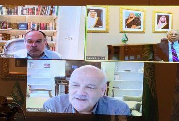 السفير المعلمي يلتقي افتراضيًا بمندوب جمهورية البرازيل الاتحادية لدى الأمم المتحدة