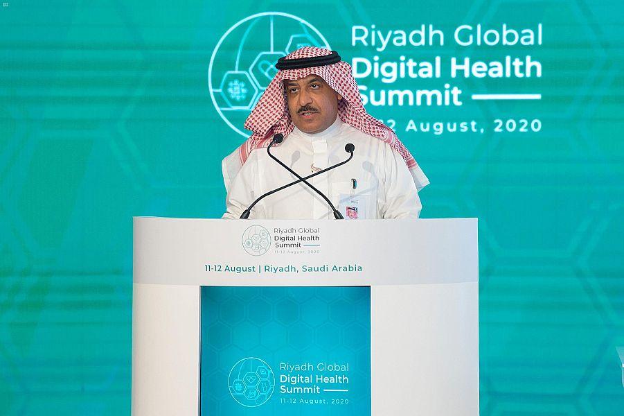 """""""إعلان الرياض للصحة الرقمية"""" يدعو إلى تمكين منظمات الصحة والرعاية بالتكنولوجيا اللازمة"""
