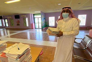 تعليم مكة المكرمة يبدأ تسليم الكتب الدراسية لـ 400 ألف طالب وطالبة