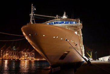 ميناء الملك عبدالله يستقبل أولى سفن