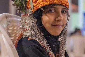 أطفال الباحة يتجسدون الماضي بالأزياء التراثية للأجداد في