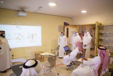 مدير تعليم الرياض يتفقد مدارس المنطقة في أول يوم دراسي عن بعد