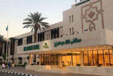 عمليتان جراحيتان تنقذان قدم طفل من البتر بمستشفى الملك عبدالعزيز بجدة