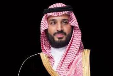 ولي العهد يهنئ رئيس جمهورية كوت ديفوار بذكرى استقلال بلاده