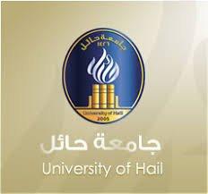 جامعة حائل تستحدث مجموعة من الخيارات على المنصات التعليمية الإلكترونية