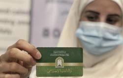 """""""الشؤون الإسلامية"""" توزع بطاقات لتصفح المكتبة الإلكترونية لضيوف الرحمن"""