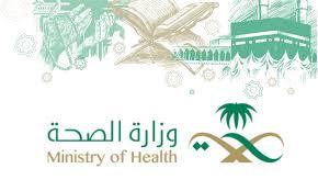 وزارة الصحة: لم تُسجل أي أمراض مؤثرة على الصحة العامة والحالة الصحية للحجاج مطمئنة