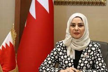 رئيسة مجلس النواب البحرينية تشيد بالنجاح الكبير للمملكة في تنظيم موسم الحج لهذا العام