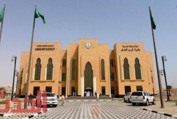 بلدية غرب الدمام تواصل الجولات الرقابية وتغلق مطعما مخالفا