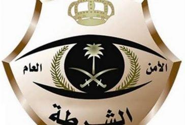 شرطة منطقة الرياض : الإطاحة بتشكيلٍ عصابي من المقيمين نفذوا عمليات استدراج ونصب عبر مواقع التواصل الاجتماعي