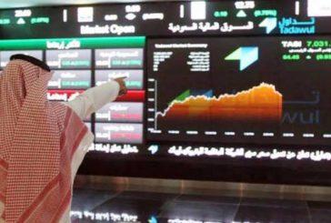مؤشر سوق الأسهم السعودية يغلق مرتفعًا عند مستوى 7530.31 نقطة