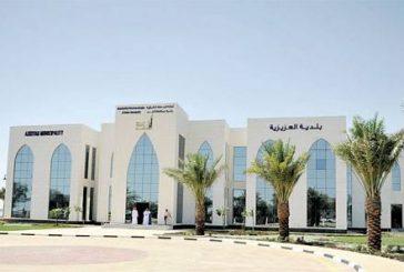 بلدية العزيزية تُغلق فندقاً تجارياً ومحطة وقود مخالفة