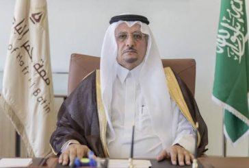 رئيس جامعة حفر الباطن يرأس اجتماع اللجنة العليا للتخطيط والمتابعة للعام الجامعي