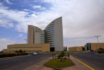 جامعة نجران تعلن بدء التسجيل في عدد من الدبلومات
