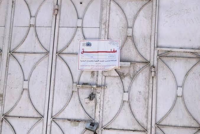 أمانة محافظة جدة تغلق 226 محلاً مخالفاً للأنظمة والتعليمات البلدية