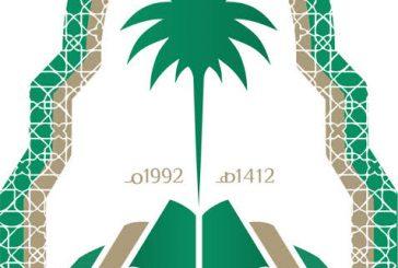 جمعية الدعوة بالطائف تنظم كلمة بعنوان
