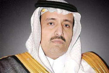 أمير منطقة الباحة يتسلم تقريرين عن جهود وأعمال فرع وزارة الشؤون الإسلامية بالمنطقة