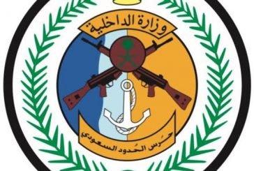 حرس الحدود بالمدينة المنورة ينقذ مواطِنين من الغرق بينبع