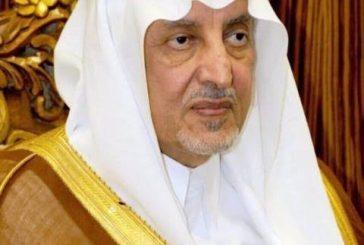 أمير منطقة مكة المكرمة يهنئ رئيس جامعة الملك عبدالعزيز باعتماد كلية الدراسات التطبيقية مركزاً تدريبياً عالمياً
