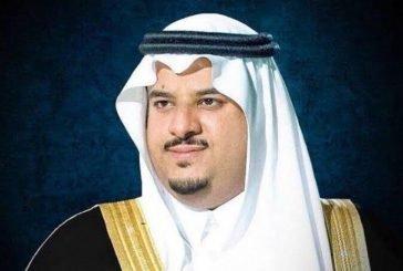 نائب أمير منطقة الرياض يقدم العزاء لأسرة ابن فهيد