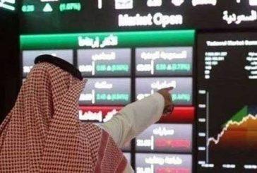مؤشر سوق الأسهم السعودية يغلق مرتفعاً عند مستوى 7535.96 نقطة