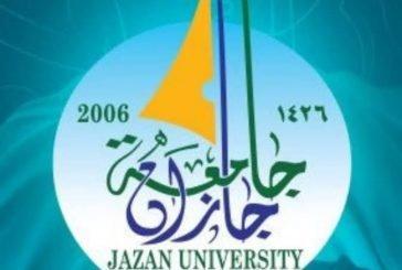 جامعة جازان تحقق المركز التاسع بين الجامعات الحكومية في نتائج الاستشهادات لملفات الباحث العلمي