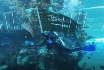 علم المملكة يرفرف داخل أكبر حوض للأسماك داخل مطار جدة