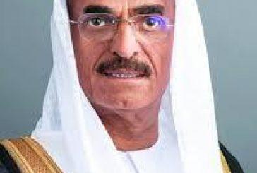 وزير إماراتي يهدي المملكة قصيدة بمناسبة اليوم الوطني الـ90