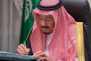 الملك سلمان يهنئ الشيخ نواف الأحمد الصباح بتوليه مقاليد الحكم في الكويت