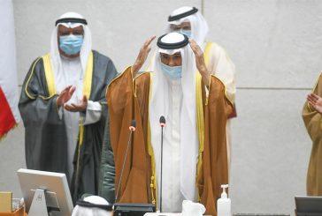 كلمة أمير الكويت الشيخ نواف الأحمد الصباح بعد أدائه اليمين الدستورية