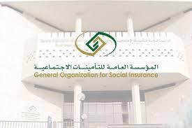 """""""التأمينات"""" توضح مزايا نظام مد الحماية التأمينية لحفظ حقوق الخليجيين العاملين في غير دولهم"""
