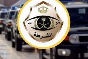 الرياض: القبض على 3 مقيمين لتورطهم في سرقة السيارات وسلب المارة تحت تهديد السلاح